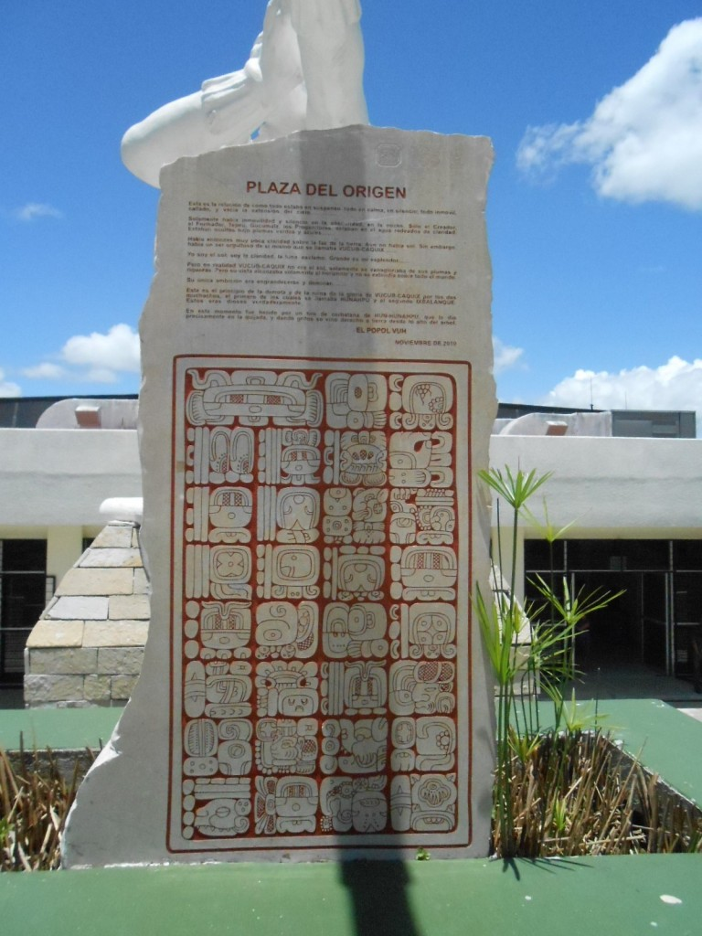 Whoever designed this campus dedication stela will have to be invited to give a presentation at the meetings.